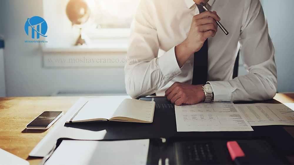 وظایف حسابداری تولیدی