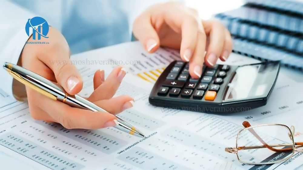 نیاز به دریافت شناسنامه مالیاتی