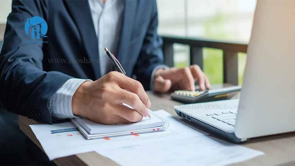 ارسال اظهارنامه مالیاتی