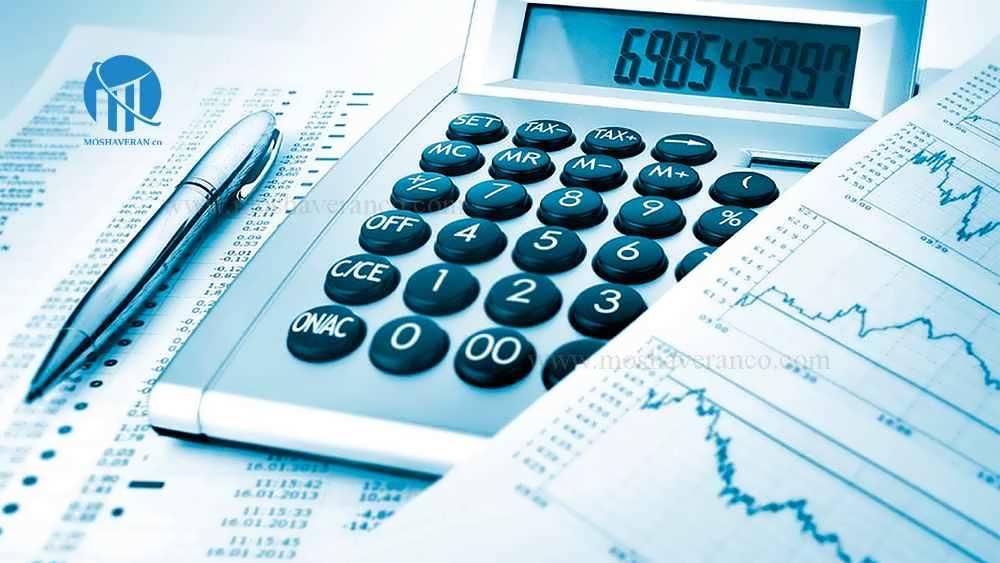 موضوع قرارداد حسابداری